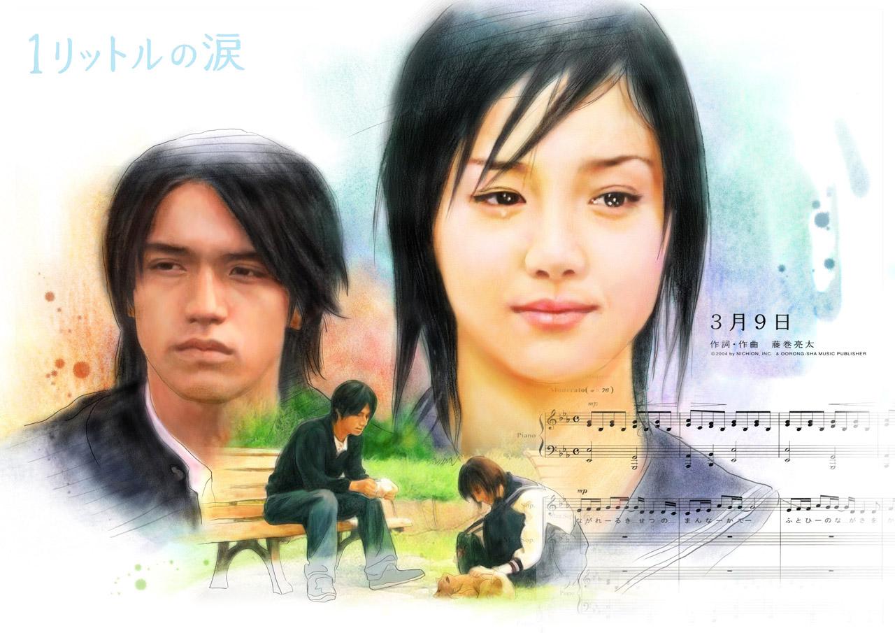 Ichi rittoru no namida TV Series 2005 - IMDb