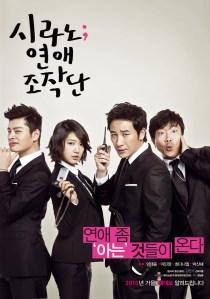 poster film Cyrano Agency