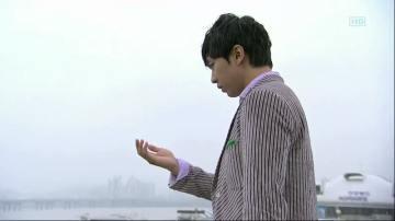 fox rain - Lee Seung Ki