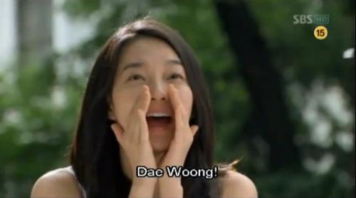 Gumiho panggil Dae Woong