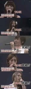 lima anggota KARA menangis