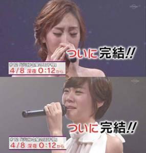 KARA menangis
