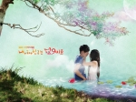 My-Girlfriend-is-a-Gumiho-Official-Wallpaper